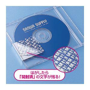 サンワサプライ セキュリティシール・ノーカット100シート入 LB-SL1-100