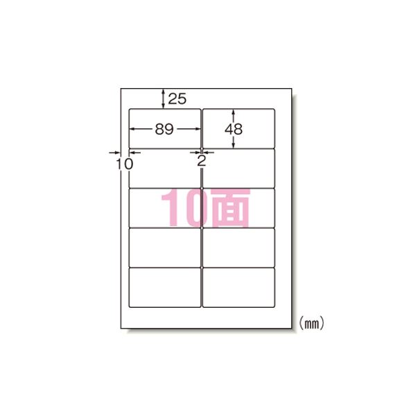 (業務用セット) エーワン ラベルシール〈インクジェット〉 マット紙(A4判) 100枚入 28912 【×2セット】