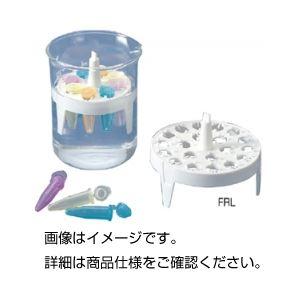 (まとめ)丸型フロートラックFRL【×5セット】