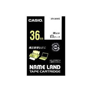 (業務用20セット) CASIO カシオ ネームランド用ラベルテープ 【幅:36mm】 XR-36WE 白に黒文字