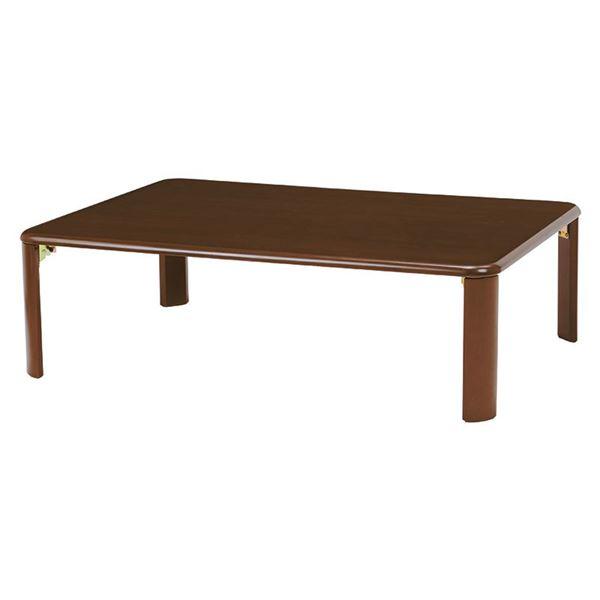 折りたたみテーブル/ローテーブル 【長方形/幅105cm】 ダークブラウン 木製 木目調 【代引不可】