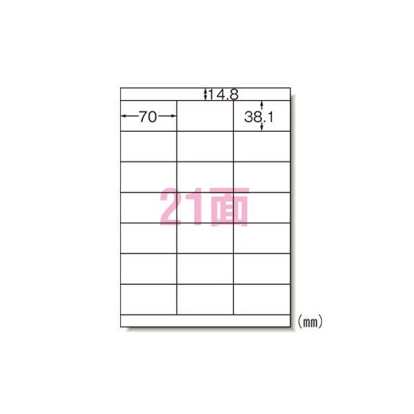 (業務用セット) エーワン ラベルシール〈インクジェット〉 マット紙(A4判) 100枚入 28932 【×2セット】