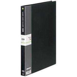 【スーパーSALE限定価格】(業務用30セット) テージー 名刺ホルダー NC-302-01 A4S 300名 黒