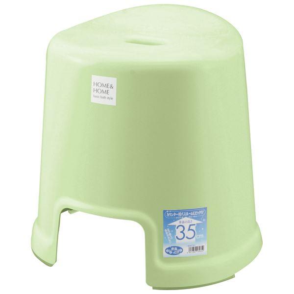 【12セット】 シンプル バスチェア/風呂椅子 【350 パステルグリーン】 すべり止め付き 材質:PP 『HOME&HOME』【代引不可】