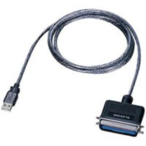 (業務用5セット) エレコム(ELECOM) USBプリンタケーブル UC-PGT