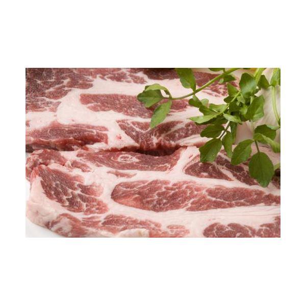 イベリコ豚肩ロースステーキ 2kg【代引不可】