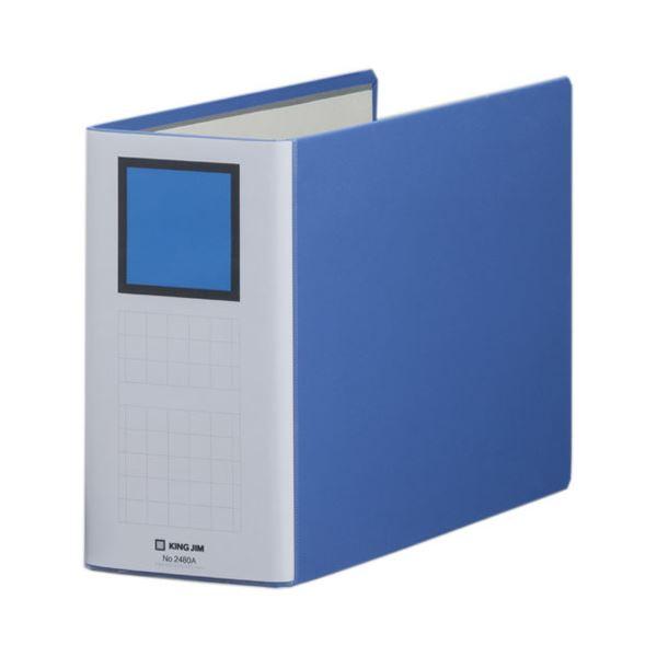 (まとめ) キングファイル スーパードッチ(脱・着)イージー A4ヨコ 1000枚収容 背幅116mm 青 2480A 1冊 【×10セット】