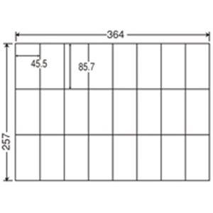 (業務用2セット) 東洋印刷 ナナ コピー用ラベル E24U B4/4面 500枚