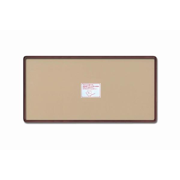【長方形額】木製フレーム 角丸仕様・縦横兼用 ■角丸長方形額(770×450mm)ブラウン/セピア