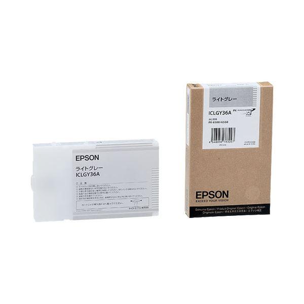 (まとめ) エプソン EPSON PX-P/K3インクカートリッジ ライトグレー 110ml ICLGY36A 1個 【×6セット】