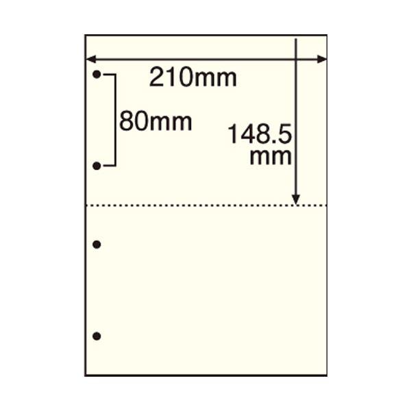 (まとめ) TANOSEE マルチプリンター帳票(FSC森林認証紙) A4 2面 4穴 クリーム 1箱(500枚) 【×2セット】