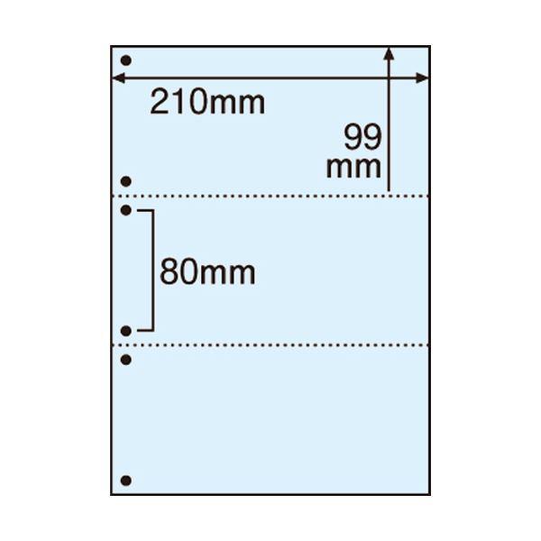 (まとめ) TANOSEE マルチプリンター帳票(FSC森林認証紙) A4 3面 6穴 ブルー 1箱(500枚) 【×2セット】
