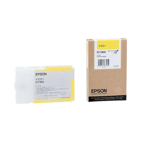 (まとめ) エプソン EPSON PX-P/K3インクカートリッジ イエロー 110ml ICY36A 1個 【×6セット】