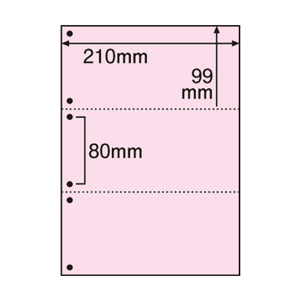 (まとめ) TANOSEE マルチプリンター帳票(FSC森林認証紙) A4 3面 6穴 ピンク 1箱(500枚) 【×2セット】