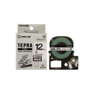 【スーパーSALE限定価格】(業務用50セット) キングジム テプラ PROテープ/ラベルライター用テープ 【強粘着/幅:12mm】 SS12KW ホワイト(白)