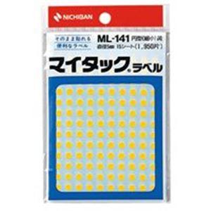 【スーパーSALE限定価格】(業務用200セット) ニチバン マイタック カラーラベルシール 【円型 細小/5mm径】 ML-141 黄