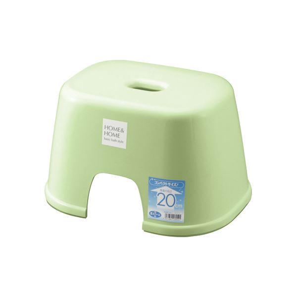 【20セット】 シンプル バスチェア/風呂椅子 【200 パステルグリーン】 すべり止め付き 材質:PP 『HOME&HOME』【代引不可】