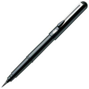 (業務用50セット) ぺんてる 筆ペン(携帯用) XGFKP-A