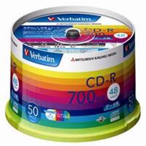 (業務用10セット) 三菱化学メディア CD-R <700MB> SR80SP50V1 50枚