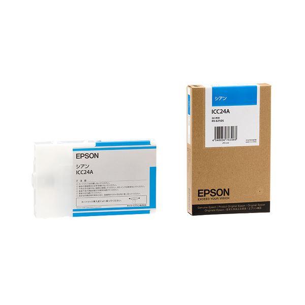 (まとめ) エプソン EPSON PX-P/K3インクカートリッジ シアン 110ml ICC24A 1個 【×6セット】