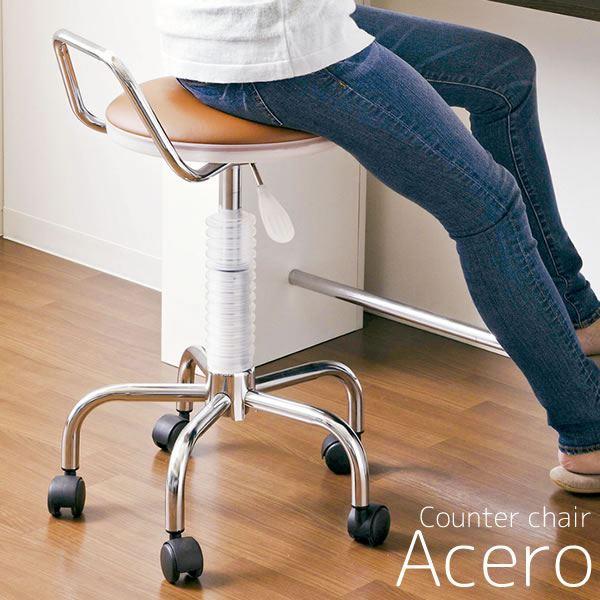カウンターチェア/腰掛け椅子 【ブラウン】 合成皮革/スチール 背もたれ/キャスター付き 座面昇降式/360度回転
