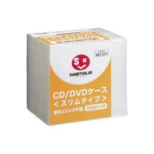 【スーパーSALE限定価格】(業務用60セット) ジョインテックス CD/DVDケース スリムPP製20枚 A409J