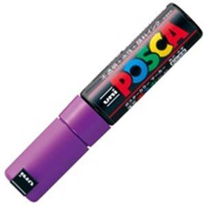 (業務用200セット) 三菱鉛筆 ポスカ/POP用マーカー 【太字/紫】 水性インク PC-8K.12