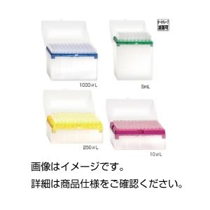 (まとめ)フィンチップ 9400250 入数:500本/箱【×3セット】