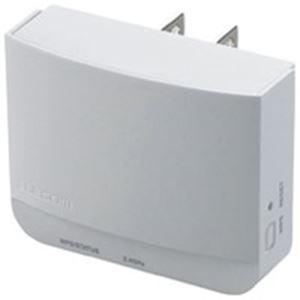 (業務用5セット) エレコム(ELECOM) 無線LAN中継器300Mbps WTC-300HWH