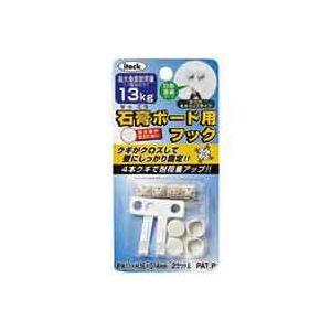 【スーパーSALE限定価格】(業務用100セット) アイテック 石膏ボード用フック 13kgまで KSBFM-202