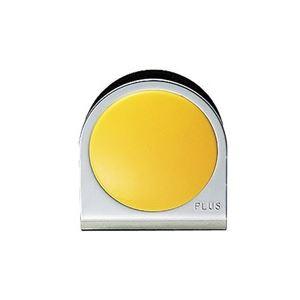【スーパーSALE限定価格】(業務用100セット) プラス カラーマグネット クリップ 小 黄