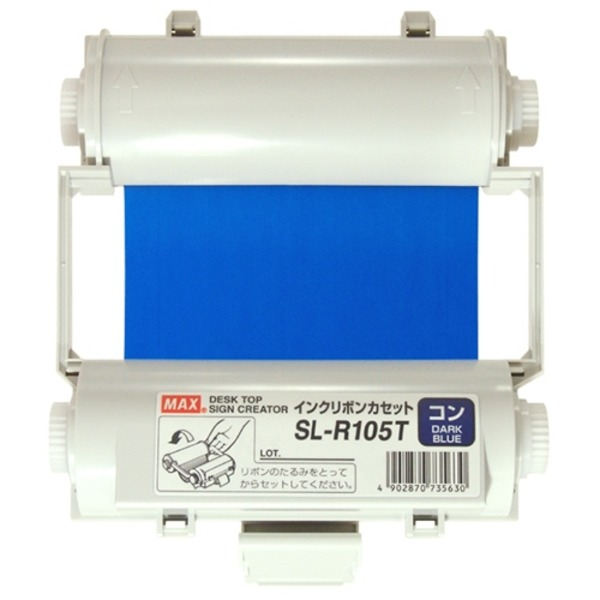 【スーパーSALE限定価格】(業務用5セット) マックス インクリボン SL-R105T 紺