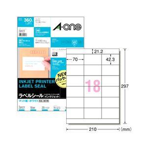 (業務用セット) インクジェットプリンタラベル(A4)18面 1パック(20枚) 【×6セット】