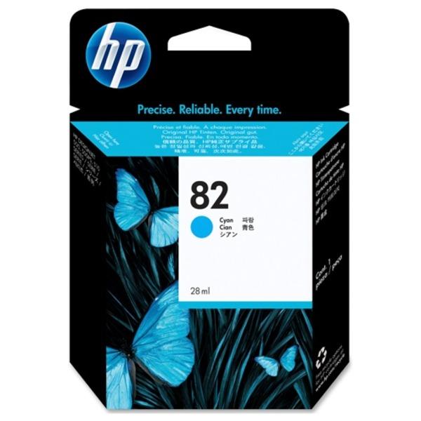 (業務用5セット) HP ヒューレット・パッカード インクカートリッジ 純正 【HP82 C4911A】 シアン(青)