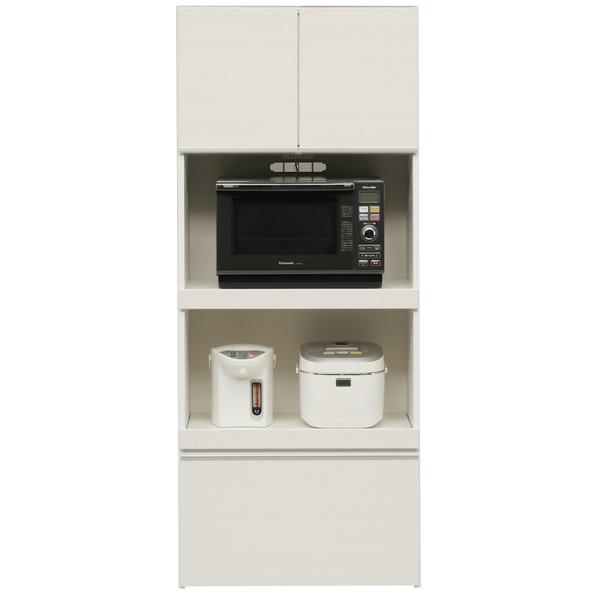 ハイレンジボード 幅75cm 二口コンセント/スライドテーブル付き 日本製 ホワイト(白) 【完成品】【代引不可】