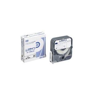 (業務用70セット) マックス レタツインテープ LM-TP309W 白 9mm×8m