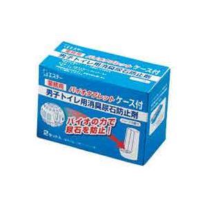 【スーパーSALE限定価格】(業務用50セット) エステー バイオタブレット ケース付 2セット入
