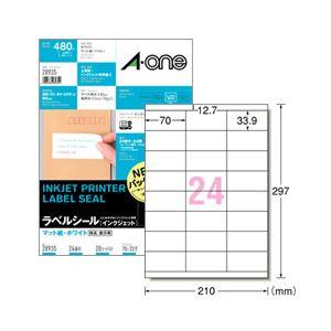 (業務用セット) インクジェットプリンタラベル(A4)24面 1片の外寸法:縦33.9x70.0mm 1パック(20枚) 【×6セット】