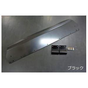 フレアクロスオーバー MS31S アルミアンダーガード(ブッシュガード) メーカー塗装済品 カラー:ブラック(カチオン電着塗装) シルクロード 617-040BK