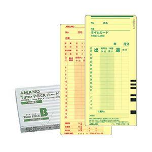 (業務用セット) アマノ タイムカード 20日・5日締め用 TimeP@CKカードB 【×5セット】