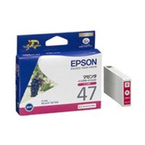 (業務用40セット) EPSON エプソン インクカートリッジ 純正 【ICM47】 マゼンタ