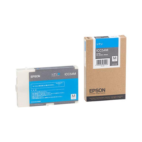 (まとめ) エプソン EPSON インクカートリッジ シアン Mサイズ ICC54M 1個 【×3セット】