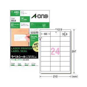 (業務用セット) ラベルシール(レーザープリンタ) A4(24面) 1パック(20枚) 【×6セット】