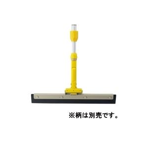 (業務用30セット) テラモト FXドライヤー48cm CL-319-048-0