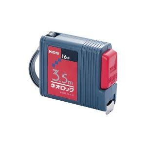 (業務用20セット) KDS ネオロックメジャー(巻尺/測定器) 3.5m ロック機能付き KS16-35