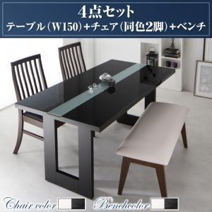 ダイニングセット 4点セット(テーブル+チェア2脚+ベンチ1脚) テーブル幅150cm チェアカラー×ベンチカラー:ホワイト×ブラック シンプルモダンテイスト ハイバックチェア ダイニング final フィナール