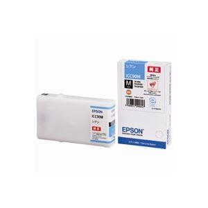 (業務用30セット) EPSON エプソン インクカートリッジ 純正 【ICC90M】 シアン(青)M
