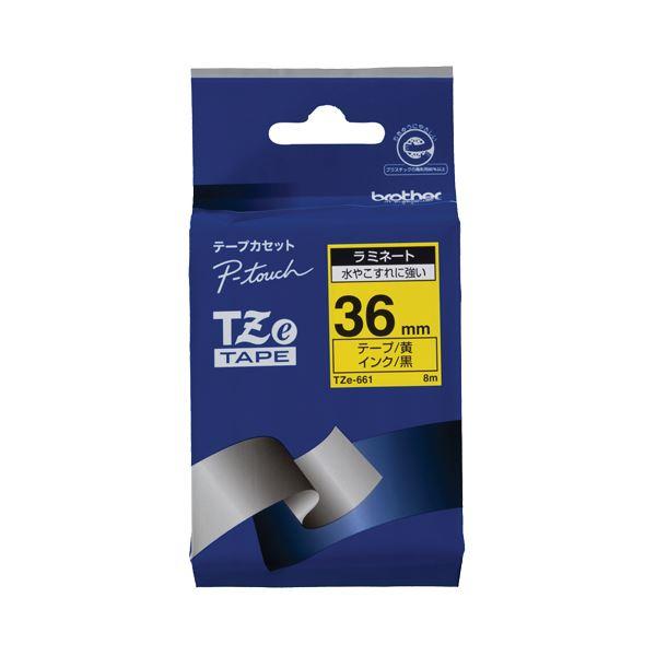 (まとめ) ブラザー BROTHER ピータッチ TZeテープ ラミネートテープ 36mm 黄/黒文字 TZE-661 1個 【×4セット】
