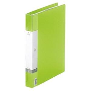 (業務用30セット) LIHITLAB クリアブック/クリアファイル リクエスト 【A4/タテ型】 差し替え式タイプ G3802-6 黄緑