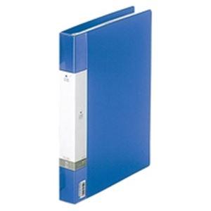 (業務用30セット) LIHITLAB クリアブック/クリアファイル リクエスト 【A4/タテ型】 差し替え式タイプ G3802-8 青